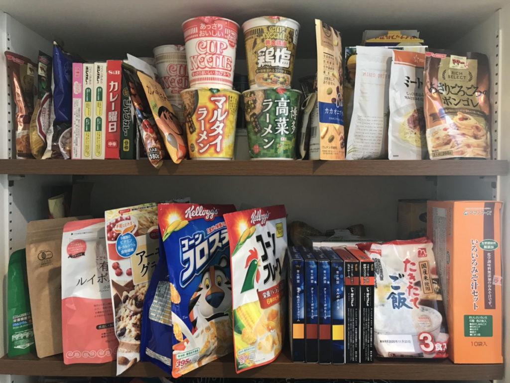 備蓄食料のローリングストック-保管場所