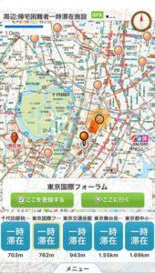 一時滞在施設マップ_アプリ画面