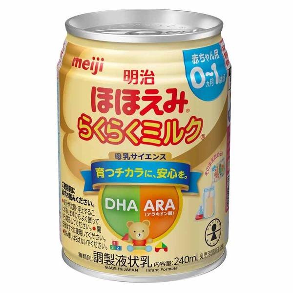 明治らくらくミルク_new