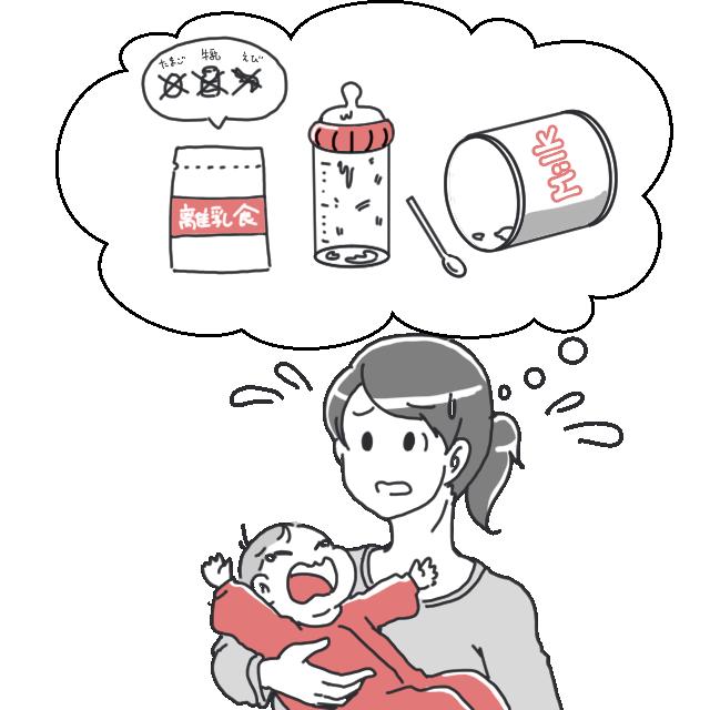 赤ちゃんと避難所の食事