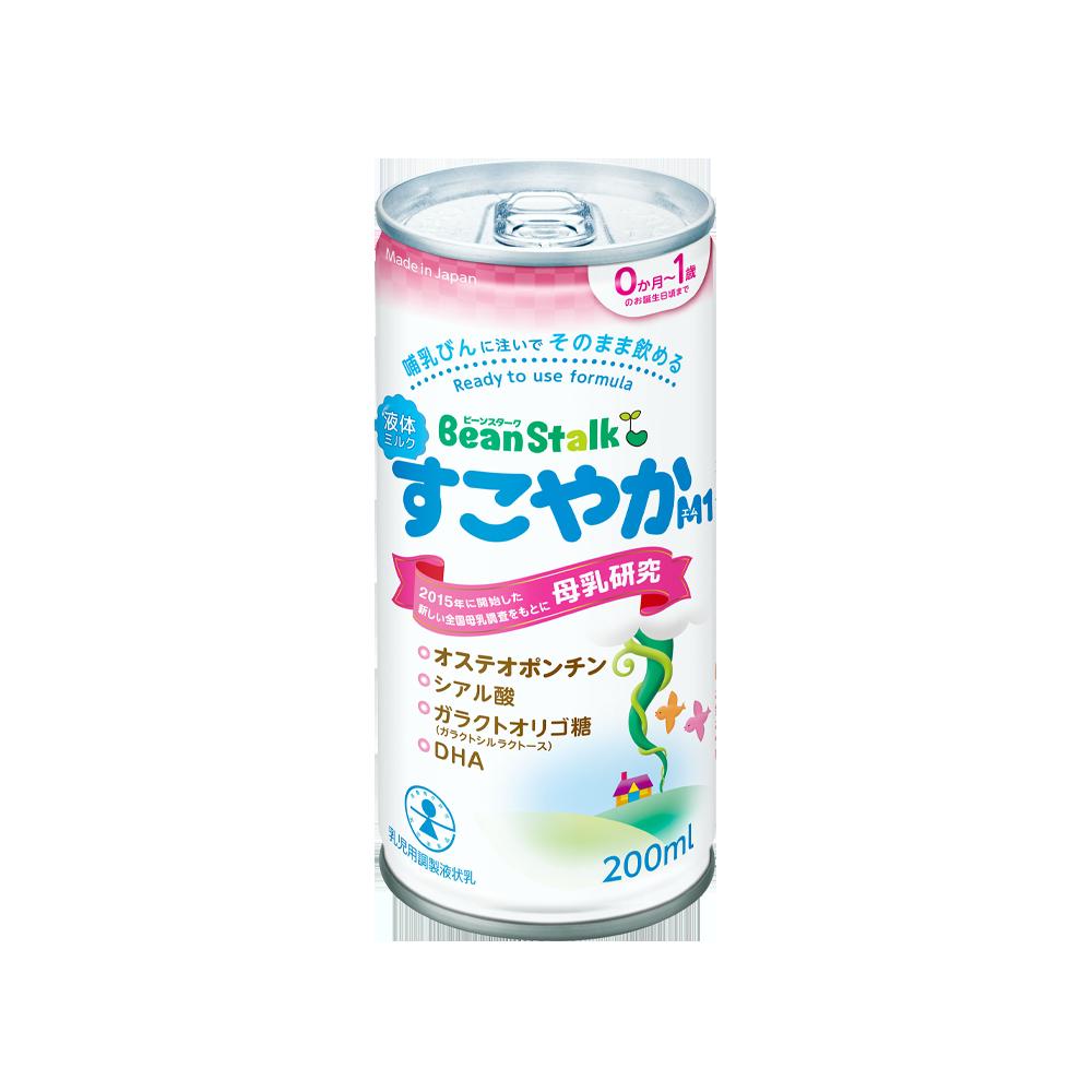 すこやかM1液体ミルク