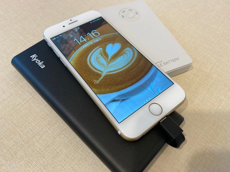 モバイルバッテリーと充電中のスマホ