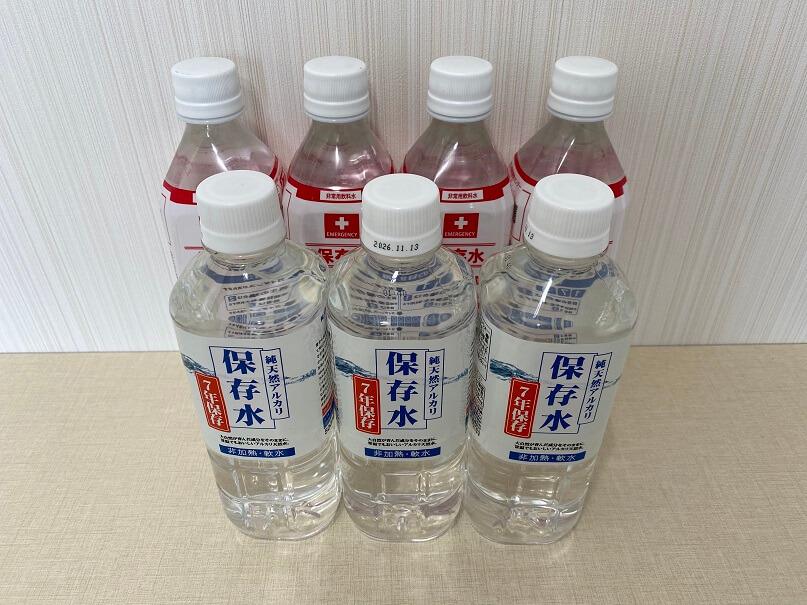 ペットボトルの水7本