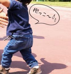 抱っこしてほしい子ども (1)
