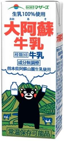 非常食になるもの-長期保存牛乳