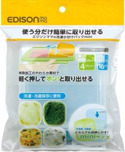 冷凍保存容器-離乳食トレー