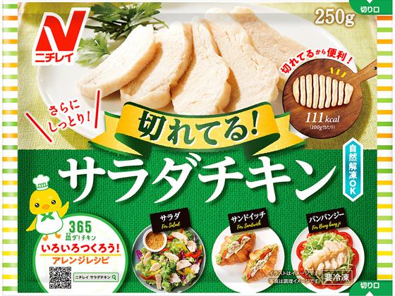 冷凍食品で非常食-自然解凍OKの冷凍食品
