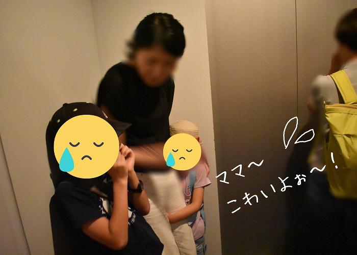 エレベーターで被災