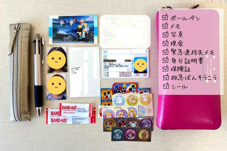 0次の備え最適化_財布の中身と筆記用具