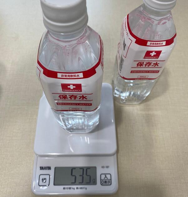 ペットボトルの水の重さ