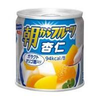 朝からフルーツ杏仁