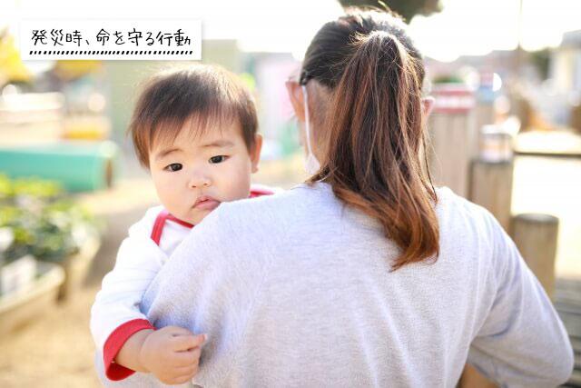抱っこされた赤ちゃん
