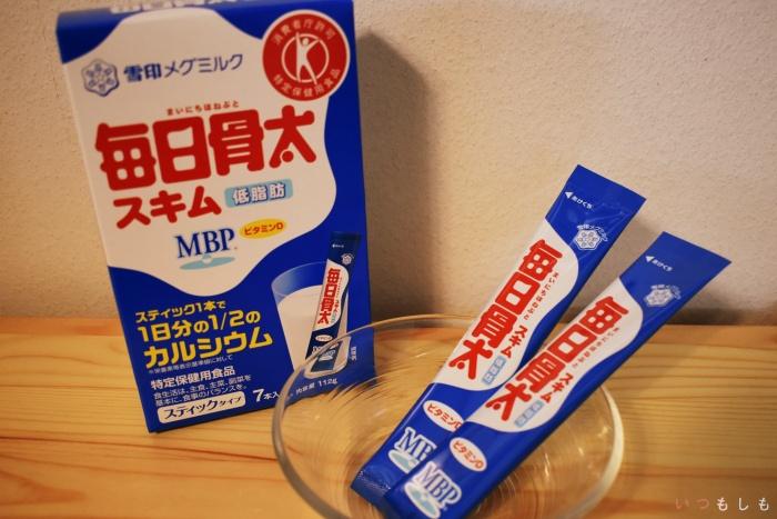 スキムミルク