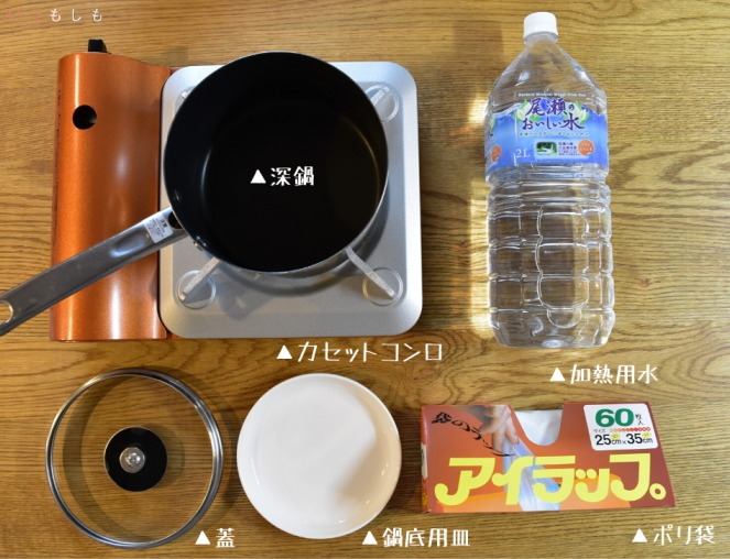 野菜ジュースご飯の調理道具