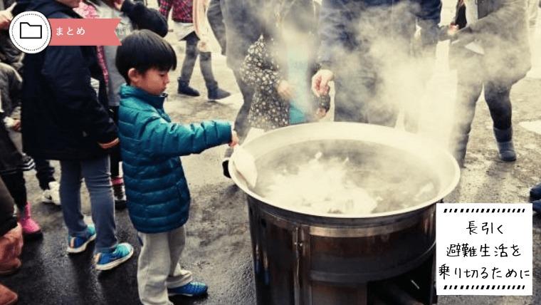 炊き出しに参加する小さな男の子