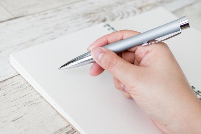 ノートに書き込む手元