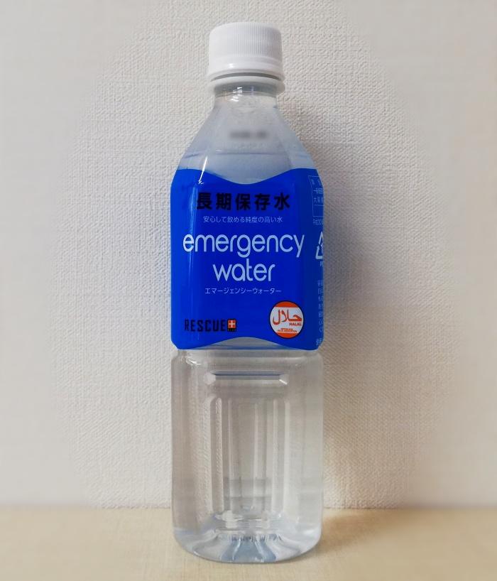 コストコ非常食保存水