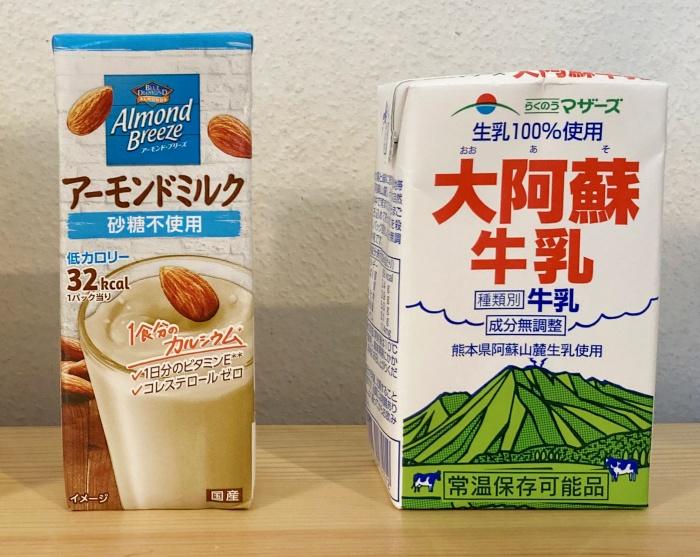 アーモンドミルクとロングライフ牛乳