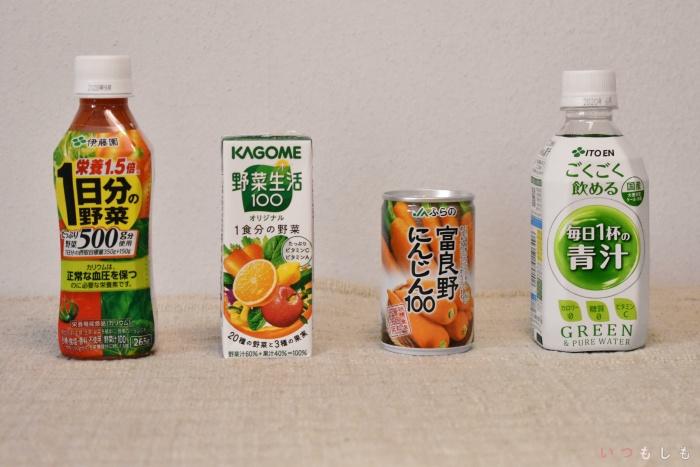 夏向け非常食_野菜ジュース