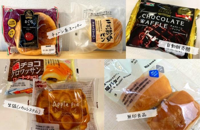 夏非常食_ロングライフパン集合