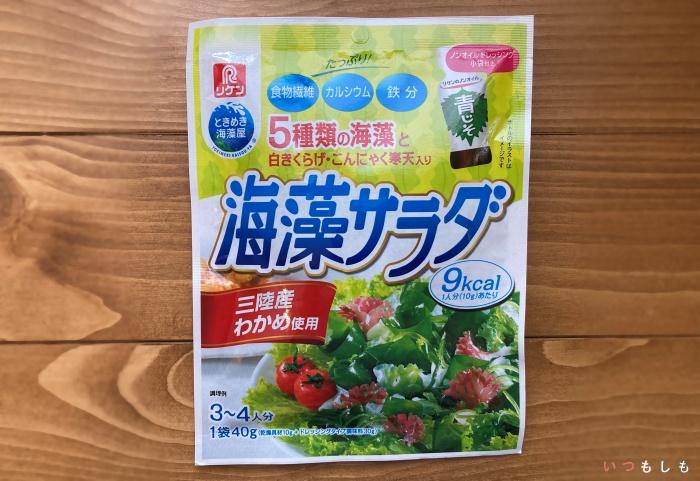 夏非常食_海藻サラダ