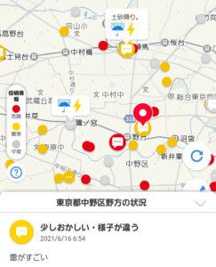 災害マップのコメント