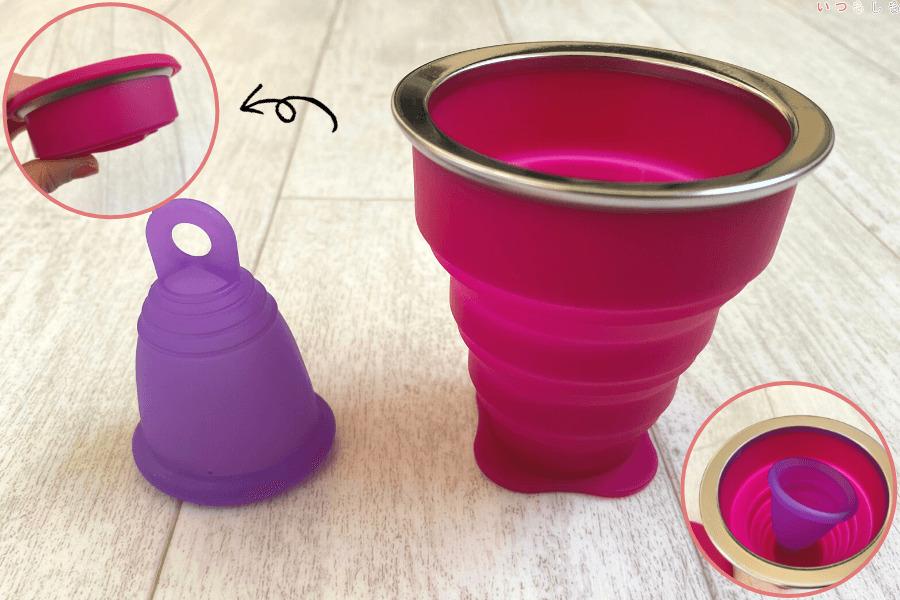 メルーナカップ消毒用カップ